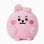 miniature 7 - BTS BT21 Official Authentic Goods PongPong Standing 7cm Baby Ver + Tracking Num
