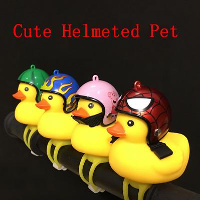 Random Cute Little Yellow Duck Bike Bell Motorcycle Accessories With Helmet!