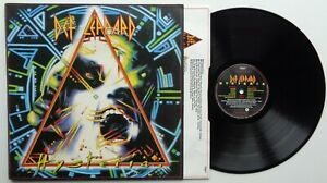 999-DEF-LEPPARD-6-x-VINYL-PAKET-LOT-SAMMLUNG-COLLECTION-RAUMUNGSVERKAUF