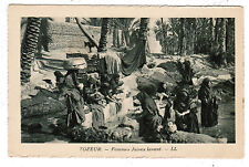 JUDAICA POSTCARD  TOZEUR , MOROCCO JEWISH WOMEN WASHING CLOTHES AT THE RIVER