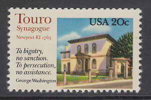 US Sc 2017 MNH. 1982 20c Touro Synagogue, Photogravure Shifted Down