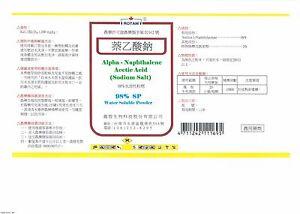 NAA Naphthaleneace<wbr/>tic acid Naphthalene acetic acid 98% 5g water soluable PGR TC