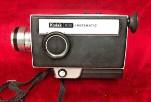 kodak instamatic m30 super 8 movie camera ebay rh ebay ca 80s Kodak Cameras Kodak Brownie