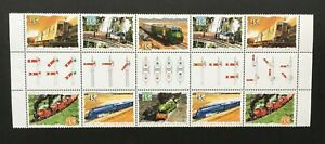 1993-Trains-Gutter-strip-of-10-shows-different-railway-signals-MNH