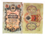 1909-Russian-Empire-Set-of-3-5-10-and-25-Rubles-Banknote-Set-Low-Grade thumbnail 5