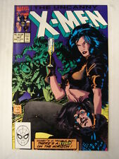 X-MEN UNCANNY #267 MARVEL 2ND APP OF GAMBIT JIM LEE SEPTEMBER 1990