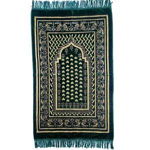 Tapis-de-Priere-Priez-Namaz-Mecque-Islam-Kibla-Sejjada-Orient-Coran-Ramazan
