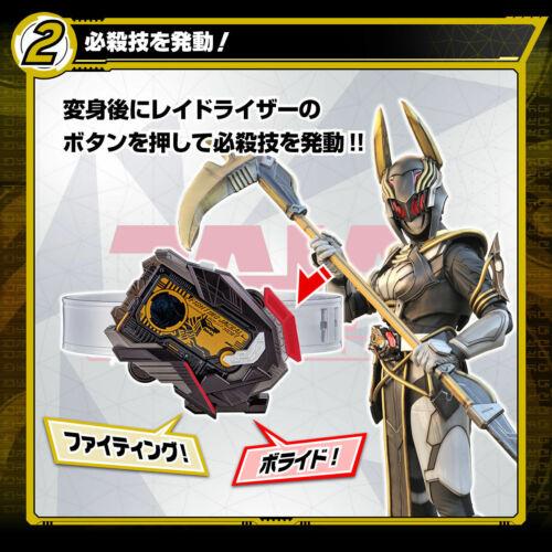 DX Raid riser PRE Kamen Rider ZERO-ONE DX Raidriser First release reserved!!