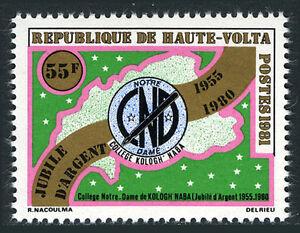Burkina Faso (Upper Volta) 564, MNH. Notre Dame of Kologh' Naba College, 1981