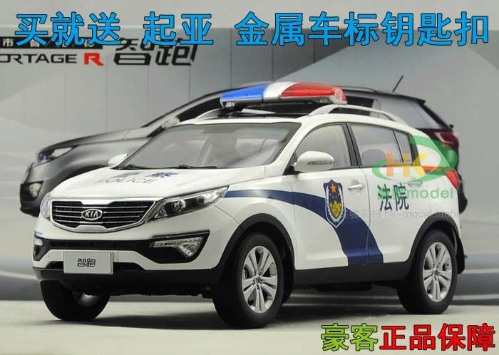 1-18 KIA SUV sport utility vehicle police car model (L)