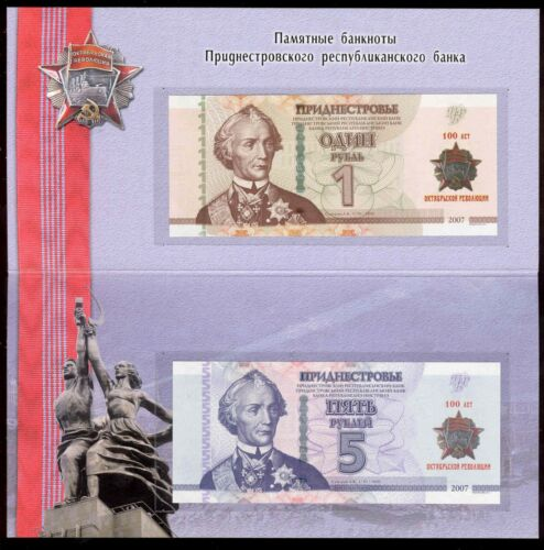 Transnistria 2017 1 /& 5 rub 100th Anniversary of the October Revolution UNC