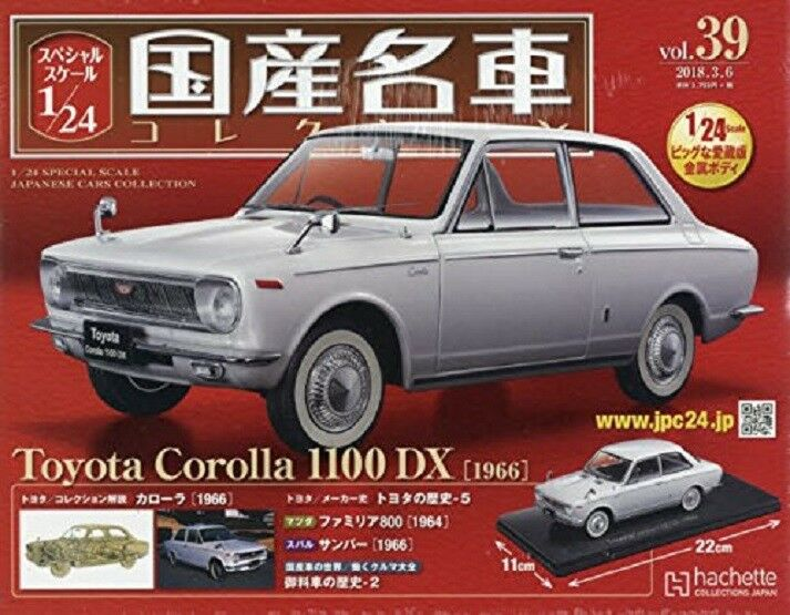 Japanese famous car collection collection collection vol.39 1 24 Toyota Cgoldlla DX Magazine aeb8af