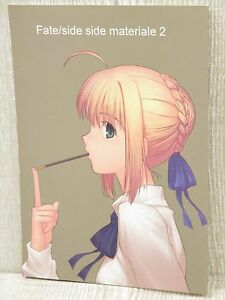 FATE-SIDE-MATERIALE-2-Material-Art-Illustration-Book-Type-Moon-Ltd-Booklet