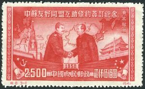 China-1950-Northeast-Liberated-2500-Stalin-and-Mao-Reprint-MNH-L1-176