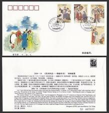CHINA 2004-14 A Folktale Liu Yi Delivering a Letter 柳毅传书 总公司 stamp FDC