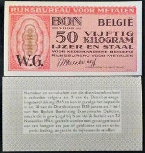 Belgie-bon-50-kilogram-ijzer-en-staal-rijksbureau-voor-metalen-voor-Nederland