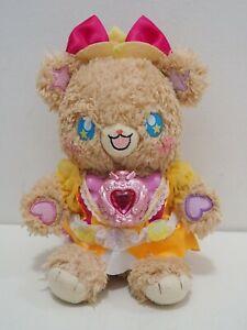 Maho-Girls-PreCure-Pretty-Cure-Mofurun-Bandai-Talking-Plush-8-034-Toy-Doll-Japan