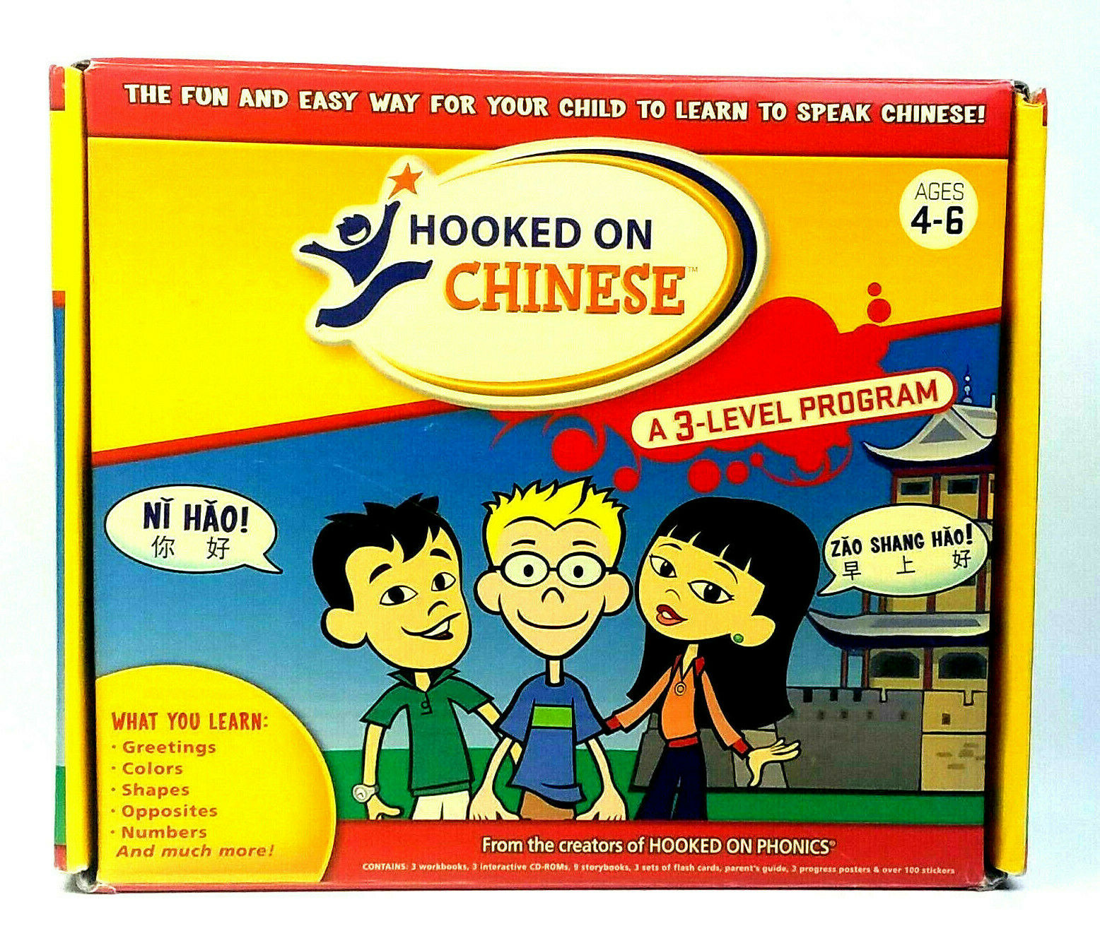 Hooked On Spanish Set By Hooked On Phonics Ages 4 6 Education For Sale Online Ebay