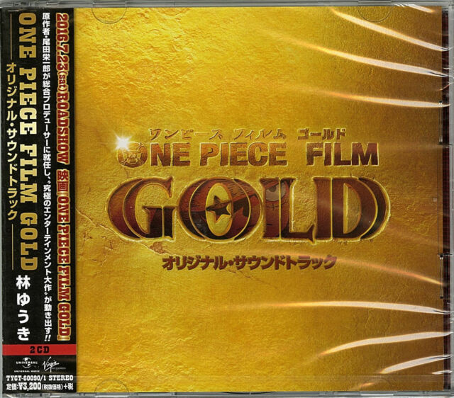 ANIMATION SOUNDTRACK (MUSIC BY YUKI HAYASHI)-ONE PIECE FILM GOLD-JAPAN 2 CD H40