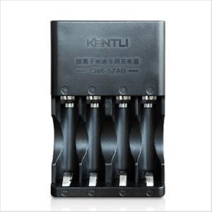 4-slots-KENTLI-Lithium-battery-charger-for-KENTLI-1-5v-AA-AAA-lithium-battery