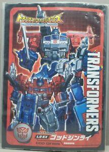 Transformers-Legends-LG-EX-God-Ginrai-set-instructions-amp-comic-booklet