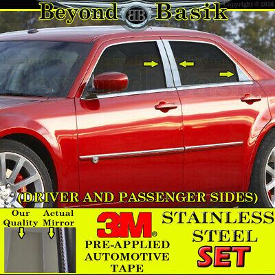 fits 2005-2010 Chrysler 300 300C 4Pc Pillar Post Stainless Steel Trim
