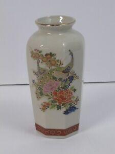 """Vintage Satsuma Like Crackled Vase Peacock/Floral Pattern Japan 6"""""""