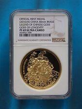 Nanjing mint:2016 China 40mm Brass Medal Gods of Longevity,Ngc Pf69Uc