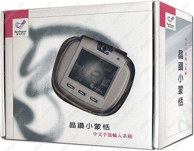 PenPower Chinese Handwriting Tablet XP Vista Windows 7 Windows 8 Windows 10 MAX