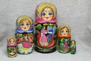 ". 8/"" tall ,7 pieces inside Nesting dolls /""Magic winter/"".Matryoshka"