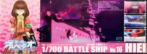 Arpeggio of Blue Steel Battleship HIEI 1:700 Model Kit Aoshima Hasegawa 017791
