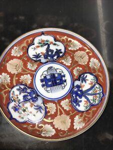 Vintage Japanese Porcelain Blue,Red & Gold Imari Hand Painted Shallow Bowl/Dish
