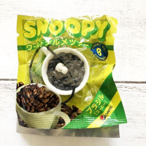 Food Snoopy World Gourmet Tour Key Chain Brazil PEPSI Bonus Gift 2011 in Japan