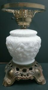 Vintage-Table-Lamp-Brass-Base-GWTW-White-Milk-Glass-Embossed-Floral-NO-TOP-GLOBE
