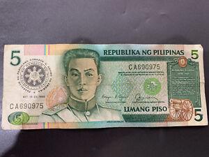 P5-00-Philippine-Peso-Note-Pesos-P5-5-Bill-Limang-Piso-President-Cory-America