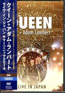 Queen-ADAM-LAMBERT-en-Vivo-En-Japon-verano-Sonic-2014-Japon-DVD-S69