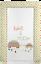 miniatura 61 - MORBIDA imbottita Nuovo di Zecca Deluxe Grandi Baby Fasciatoio Impermeabile Mats