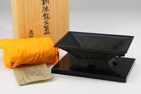 Unused Japan SHOUMIN KOBAYASHI Copper Tray w/box Free Ship 695k05