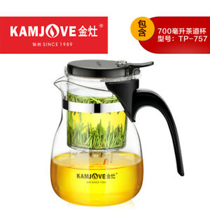 TP-757-Kamjove-Art-Tea-Cup-Mug-amp-Tea-Pot-700ml-Glass-Gongfu-Teapot-Maker-Press