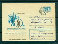 Russie - USSR 1976 - Enveloppe prepayé GIRD 09