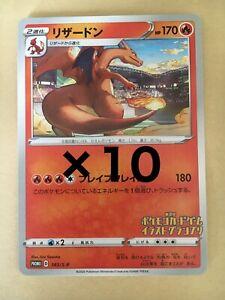 Charizard Promo illustrations Grand Prix Pokemon card Japanese ver JP Used F//S