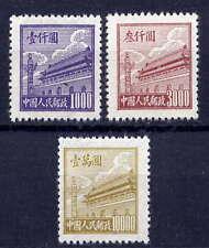 CHINA PRC Sc#21-3 1950 R2 2nd Tian An Men MNH