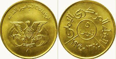 Y#25 Yemen 1993 1 Riyal Uncirculated