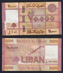 Lebanon 20000 Livres 2012 (2014) Fds / UNC B-09