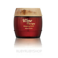 Holika Holika Wine Therapy Sleeping Mask - #1 Red Wine