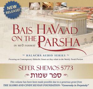 Bais-HaVaad-on-the-Parsha