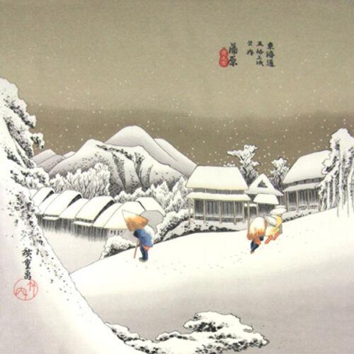 Furoshiki Japanese Wrapping Cloth Hiroshige Village in Snow