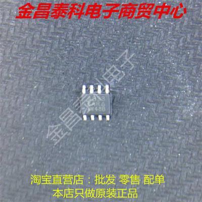 10PCS 4431B SI4431B SI4431BDY P-Channel 30-V D-S MOSFET SI4431BDY-T1-E3 SOP8