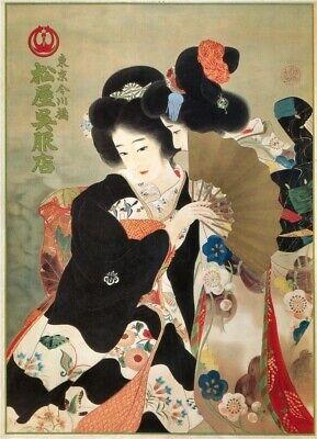 Asian Japanese Geisha Kimono Shop Advert Poster Vintage ORIENTAL ART PRINT