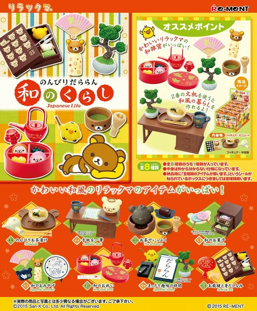 Re-Uomot Miniature Sanrio San X Rilakkuma Japanese Life Full Set of 8 pcs